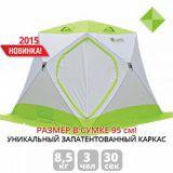 Палатка ЛОТОС Куб Профессионал М ( Каркас М2)