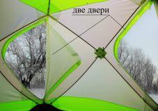 Палатка ЛОТОС Куб Классик А8