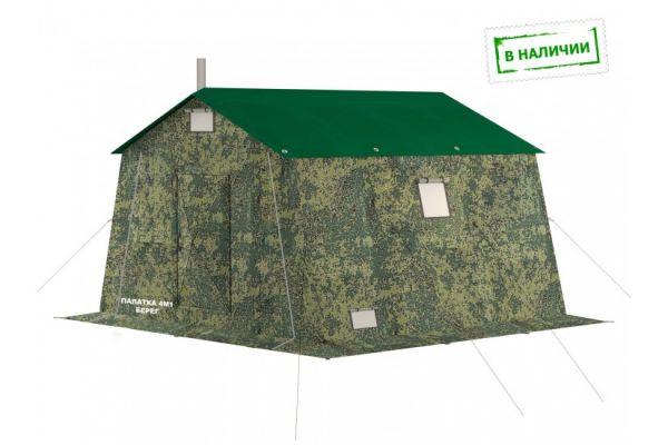 армейская палатка 4м1