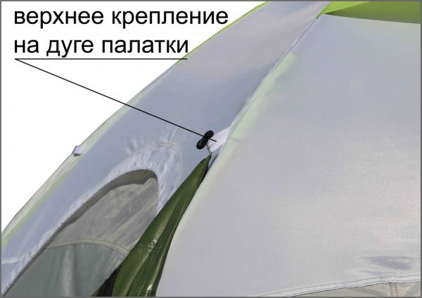 палатка Лотос 5