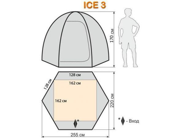 палатка для рыбалки 2местная